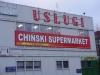 Chiński Supermarket